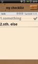 easy note: checklist example