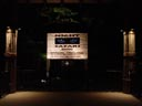 night safari. 2005-11-13, Sony Cybershot DSC-F717.