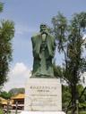 confucius memorial