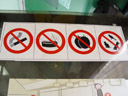 no durians allowed in public means of transport