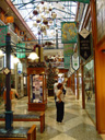 brisbane arcade - the oldest (and most expensive) arcade in brisbane