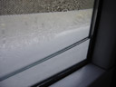 condensed water *within* the bus' pane