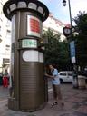 bad mailbox: a public wc. 2007-05-27, Sony F828., photo by anna. keywords: public toilet, public loo, public can, public john