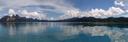 panorama: chiao lan reservoir