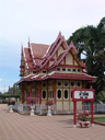part of hua hin train station