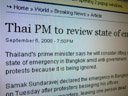 breaking news: thai preme minister considers lifting the state of emergency because it is being ignored.
