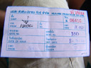 bus ticket: departure date 8-sept-51