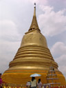 the top of wat saket
