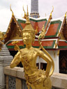a golden kinnara (mythological creature that's half bird, half man)