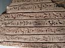 hieroglyphics, fragment of a demotic stele (saqqara, 1st century b.c.). 2008-09-21, Sony F828. keywords: kunsthistorisches museum wien, vienna