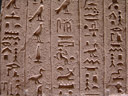 hieroglyphics, part of an apis stele (ca. 664-525 b.c.)