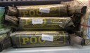 """poo"" for sale in a supermarket. this was obviously in the refrigerated section. ;)"