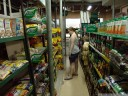 supermarket &quot;dos pinos&quot; in dominical - the shelves were really that skew