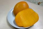 Mangos der Sorte Honey Gold (Foto: Markus Nolf / Vom Essen Besessen)